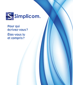 Brochure thumnail